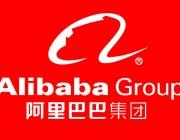 ក្រុមហ៊ុនដ៏ធំរបស់ចិន Alibaba ប្រកាសផ្តល់កម្ចី២.៨៦ពាន់លានដុល្លារ សម្រាប់បណ្តាក្រុមហ៊ុនដែលរងគ្រោះ ដោយសារបញ្ហាវីរុសកូរ៉ូណាថ្មី